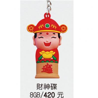 財神碟191002-139-440
