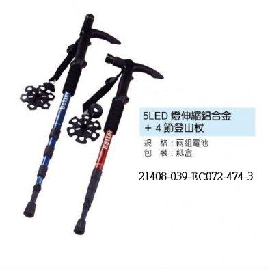 21408-039-EC072A-474-3