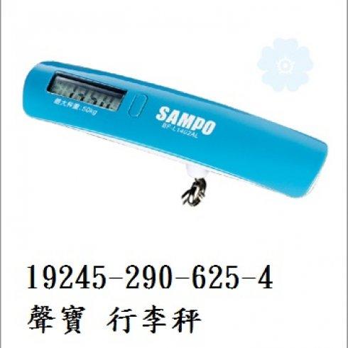 19245-290-625-4