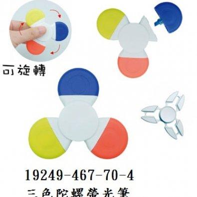 19249-467-70-4