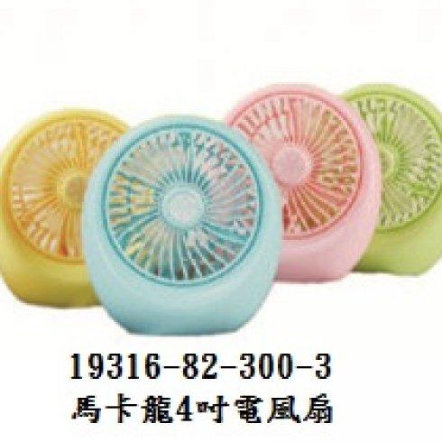 19316-82-300-3