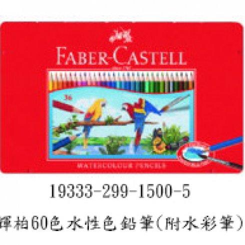 19333-299-1500-5-1