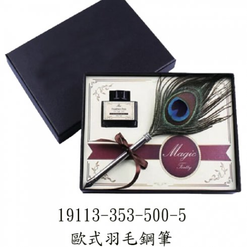 19113-353-500-5