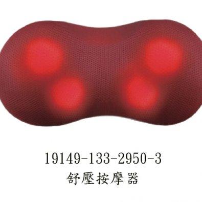19149-133-2950-3