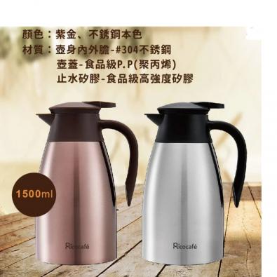 經典真空咖啡壺