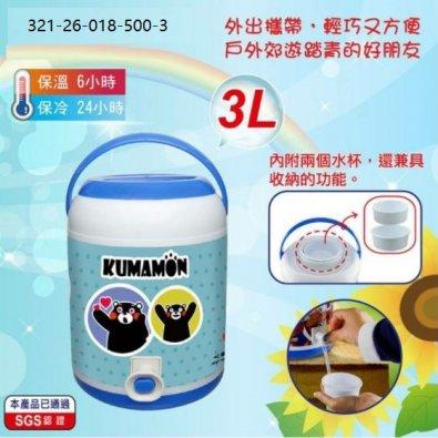 kumamom3公升冰桶