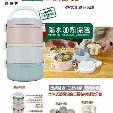日系馬卡龍不鏽鋼飯盒 (1)