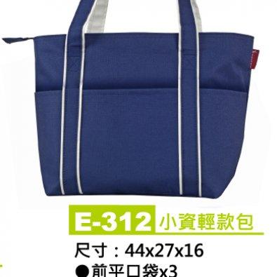 E-312