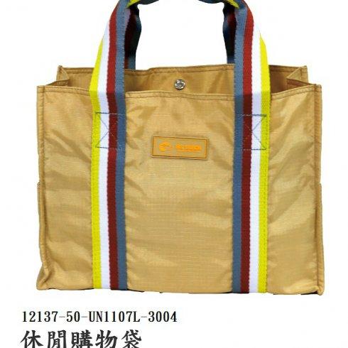 29-UN-1107L
