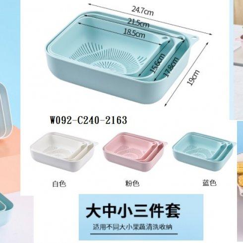 W092-C240-2163