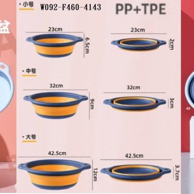 W092-F460-4143